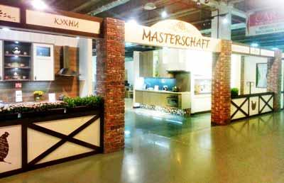 салон кухни masterschaft Армада